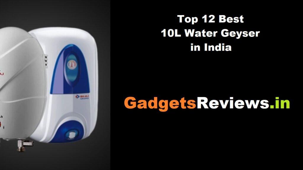 best water geyser price in india, geyser, geyser price, geyser electric, best geyser, 10L geyser