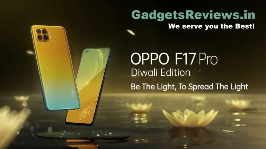 oppo f17 pro, oppo f17 pro diwali edition, oppo f17 pro diwali edition amazon, oppo f17 pro gaming phone price, oppo f17 pro phone price on amazon