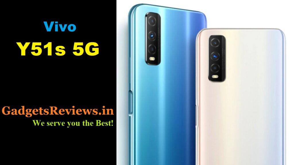 Vivo Y51s 5G, Vivo Y51s 5G mobile phone, Vivo Y51s 5G phone launching date in India, Vivo Y51s 5G phone price, Vivo Y51s 5G specifications, Vivo Y51s mobile phone