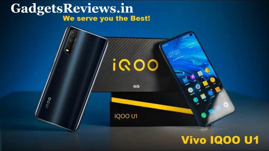 Vivo iQOO u1, Vivo iQOO u1 phone, Vivo iQOO u1 launch date, Vivo iQOO u1 specifications, Vivo iQOO u1 mobile phone