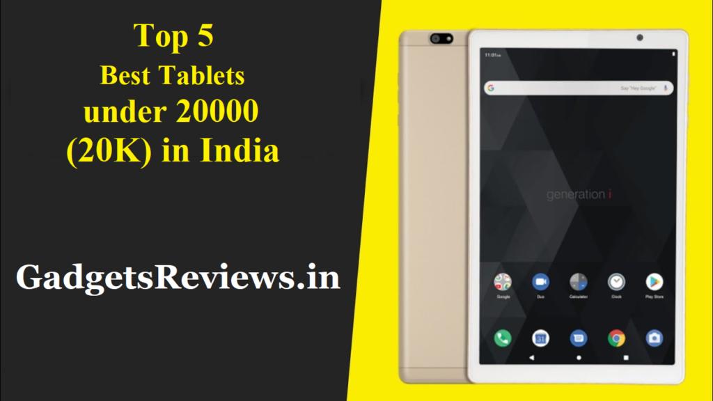 tablets, tablet, tablets of samsung, tablets price, tablet 4G, tablets under 20000