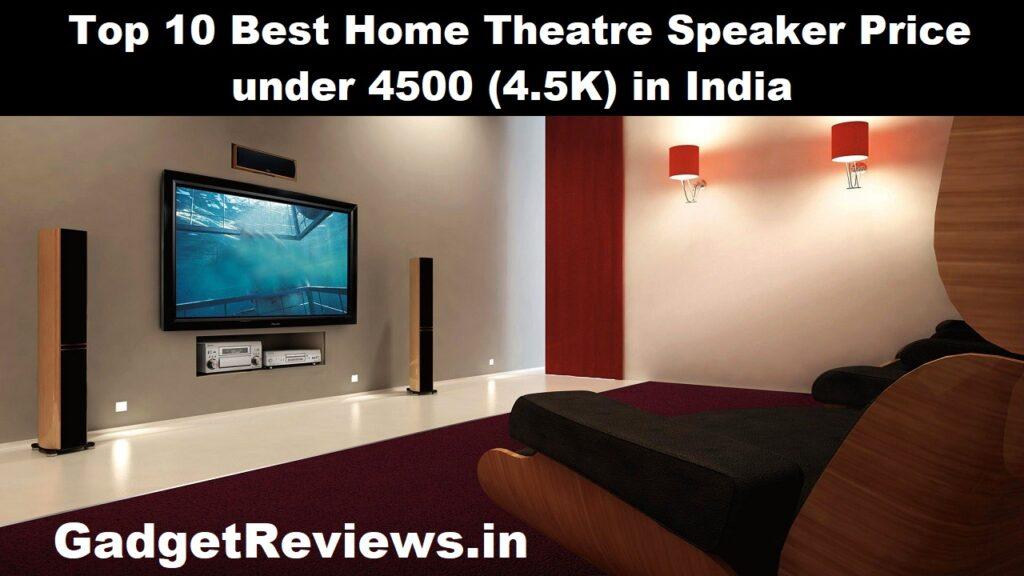 home theatre speaker, home theatre, home theatre system, home theatre price, multimedia speaker*3