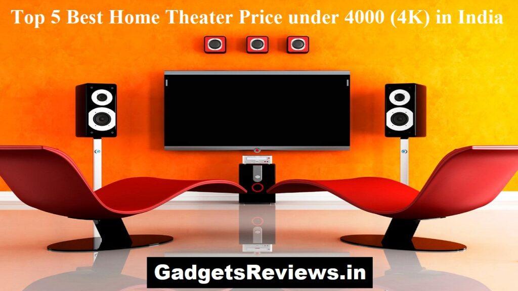 home theater, home theater price, home theatre system, home theater speaker, multimedia speaker