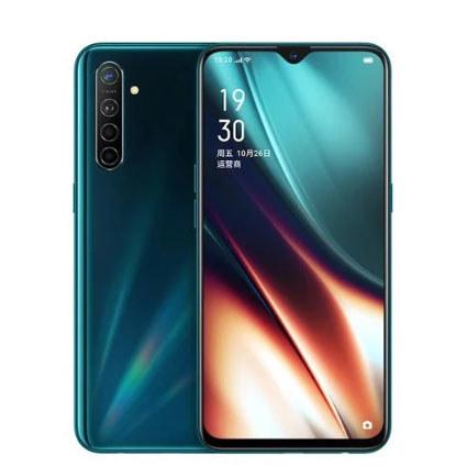 Oppo K7 5G, Oppo K7 5G specifications, Oppo K7 mobile phone, Oppo K7 launching date in India, Oppo K7 5G phone price, Oppo K7 spects, Oppo K7