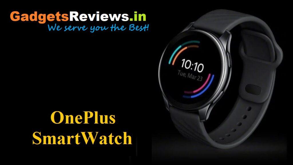 OnePlus Smartwatch, OnePlus Smart watch, buy smartwatch, smartwatch oneplus, oneplus, one plus, smart watch, smartwatches