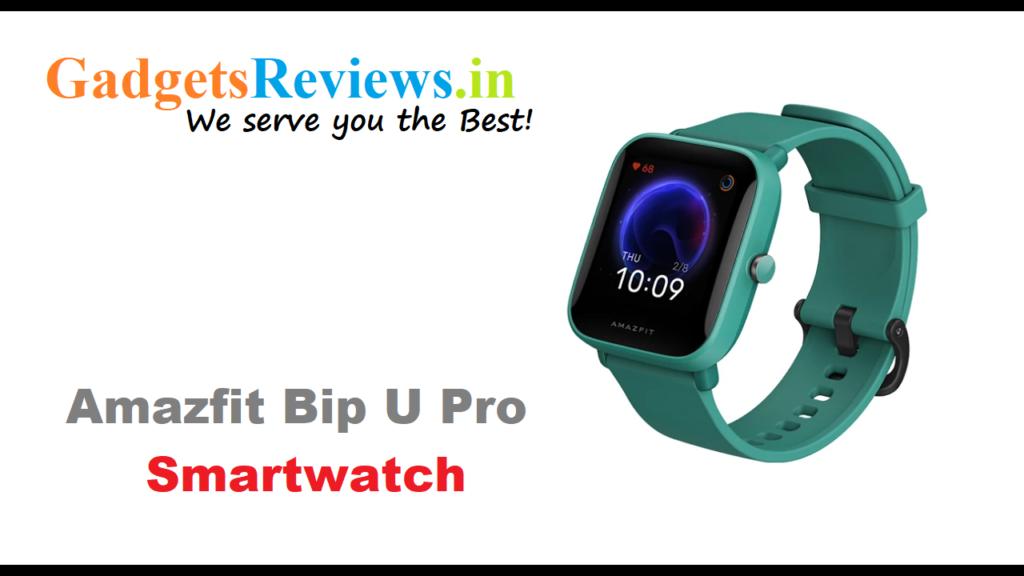Amazfit Bip U Pro, Huami Amazfit Bip U Pro, Amazfit smartwatch, smart watch, smartwatch under 5K, Amazfit smart watch bip u pro spects, amazon, Amazfit Bip U Pro watch price, Amazfit Bip U Pro watch launching date in India, Amazfit Bip U Pro smartwatch