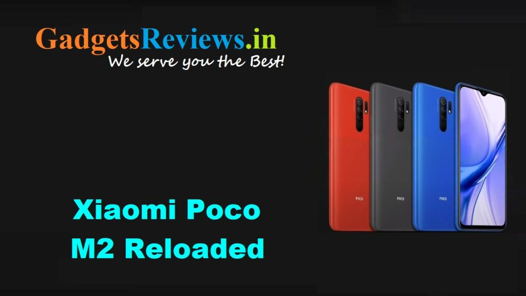 Xiaomi Poco M2 Reloaded, Xiaomi Poco M2 Reloaded phone price, Xiaomi Poco M2 Reloaded phone launching date in India, Xiaomi Poco M2 Reloaded phone specifications, Xiaomi Poco M2 Reloaded mobile phone, Poco M2 Reloaded, Mi Poco M2 Reloaded