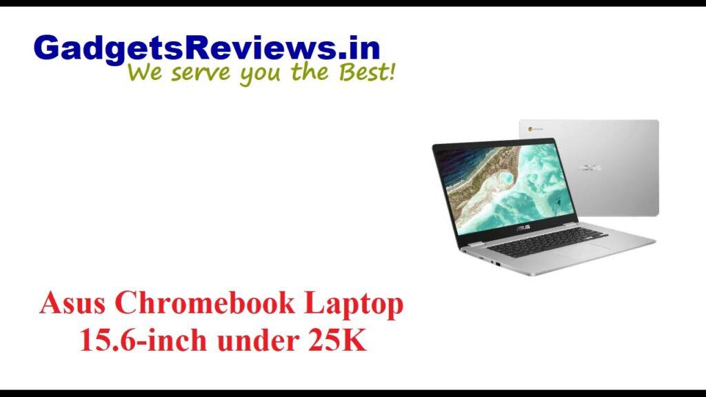 asus chromebook laptop under 25k, Asus Chromebook 15.6-inch touchscreen Laptop, Asus Chromebook 15.6-inch Laptop, Asus Chromebook Laptop, Asus Chromebook Laptop launch date, Asus Chromebook 15.6-inch Laptop launching date in India, Asus Chromebook 15.6-inch Laptop price, Asus Chromebook 15.6-inch Laptop specifications, Asus Chromebook Laptop spects, asus chromebook series laptops, C523NA-A20303, flipkart, touchscreen asus chromebook 15.6-inch laptop launching date in India