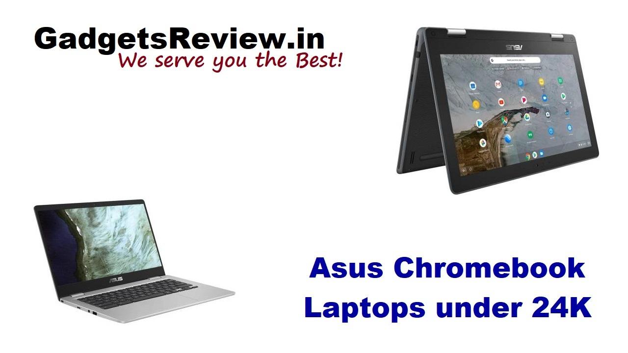 Asus Chromebook Laptop, Asus Chromebook 11.6-inch 2 in 1 Laptop, Asus Chromebook 14-inch laptop, Asus Chromebook Laptop price, Asus Chromebook Laptop specifications, Asus Chromebook Laptop spects, Asus Chromebook Laptop launching date in India, Asus Chromebook Laptop 360, 2 in 1 laptop, C214MA-BU0452, C423NA-BZ0522, asus chrome book laptop under 24k, asus chromebook series laptops, Asus Chromebook Laptop launch date, flipkart